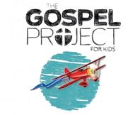 Gospel-Project-White-Small